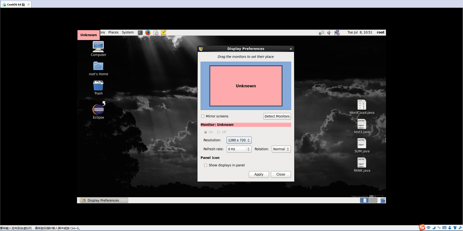 关于vmware下装centos6.5设置分辨率