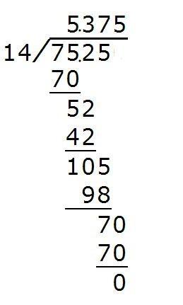 100道小数除法竖式题