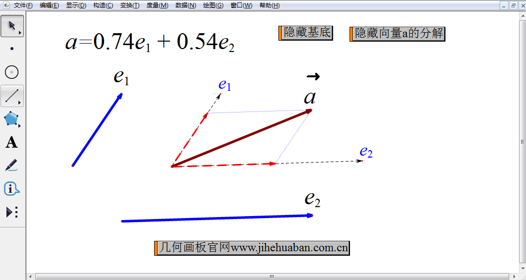 初中平面几何能用向量