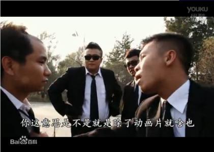 《二龙湖浩哥之风云再起》完整版哪里有?迅雷快播下载图片