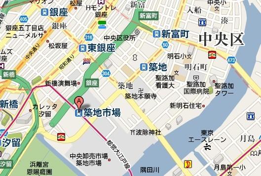 新宿到筑地市场怎么走