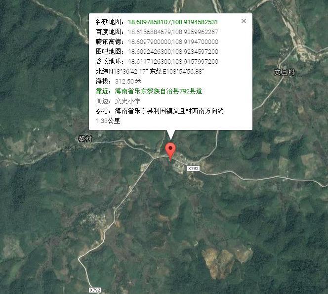 海南乐东地图全图