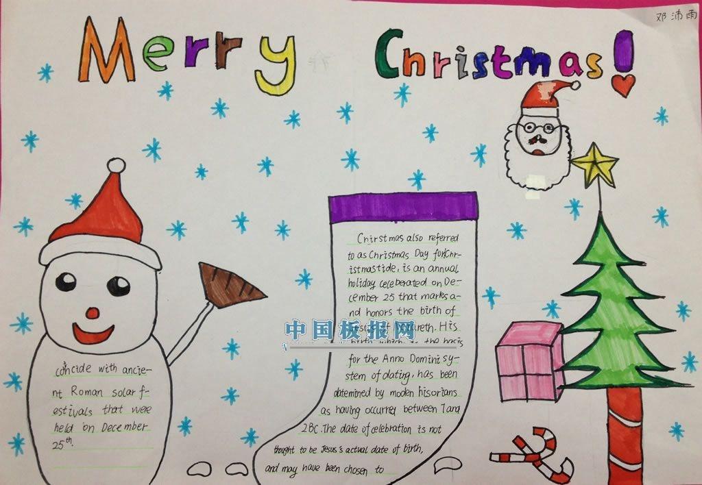 三年级下册的英语手抄报怎么画  三年级第三单元英语手抄报怎么办