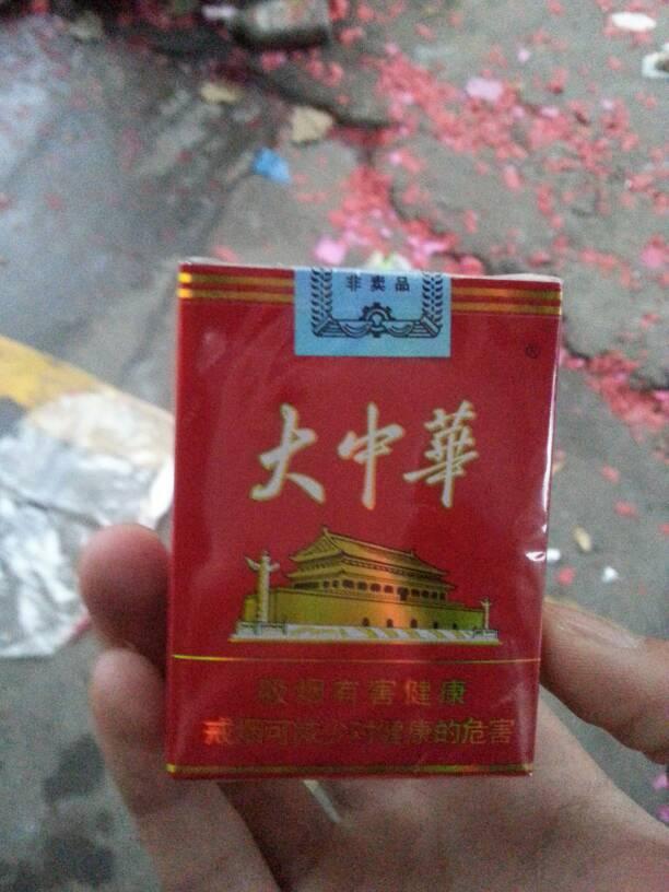 中华1951多少钱一包_这种大中华香烟 多少钱一包 ?小包的