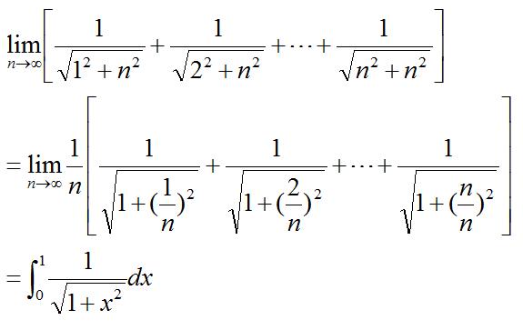定积分求和式极限1/n^2