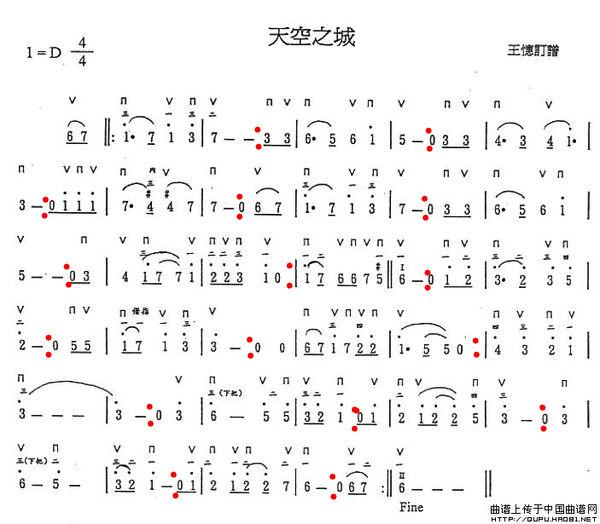 天空之城竖笛 简谱分享_天空之城竖笛 简谱图