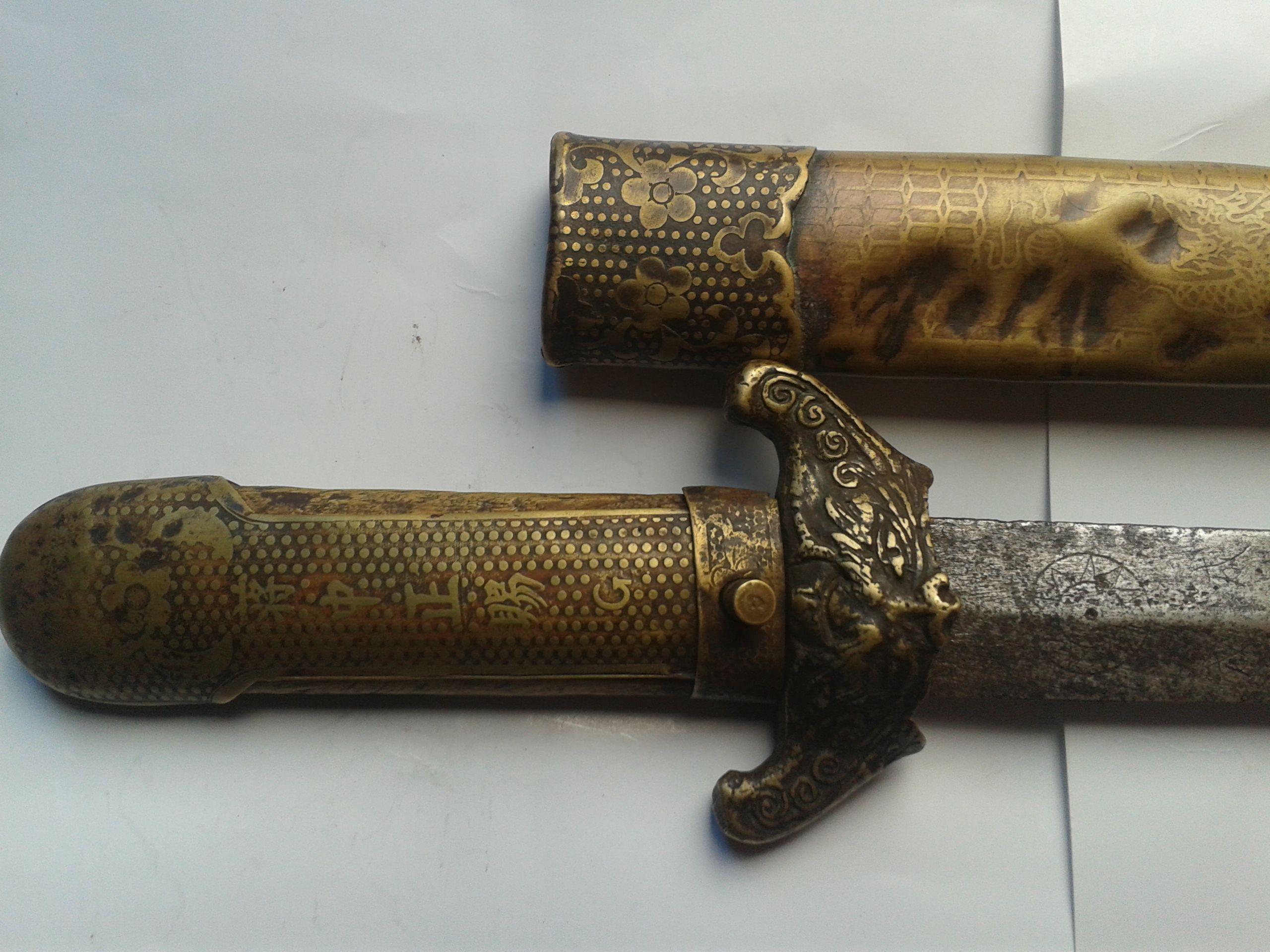中正剑_汤恩伯的中正剑:就价格!