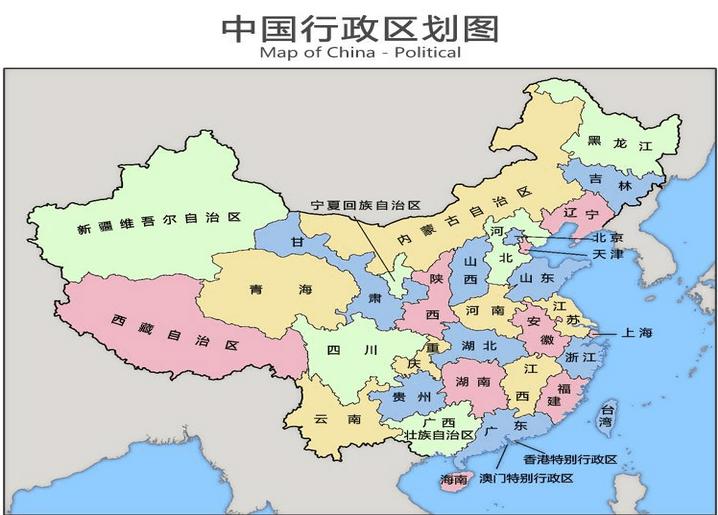 中国34个省级行政区的地图图片