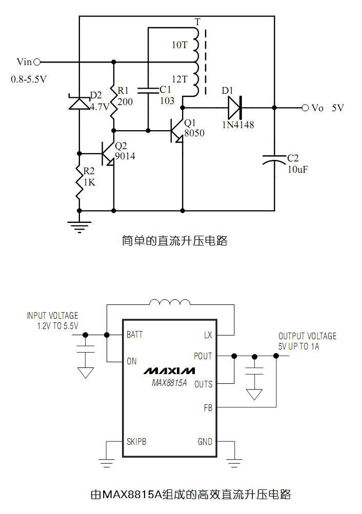 12v转18v直流升压电路 n图片