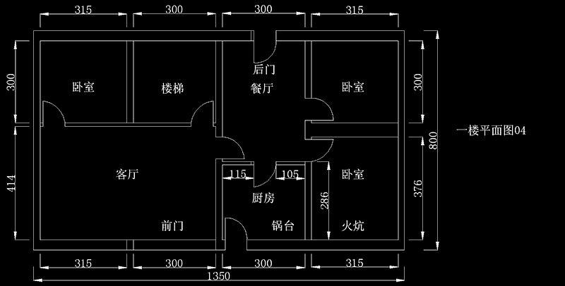 我家是长25米宽14.5米的宅基地,请高手帮忙设计一个14图片