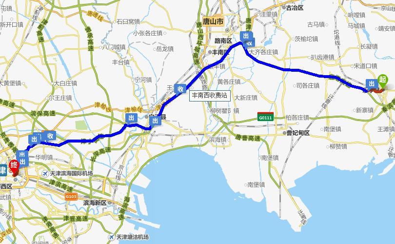 乐亭县到天津多少公里