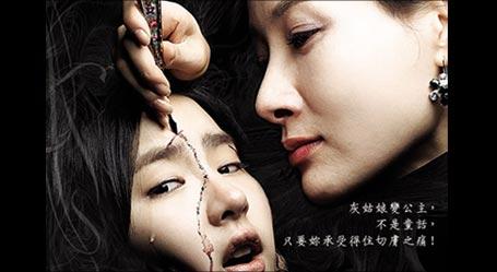 有哪些好看的韩国电影?_突袭网