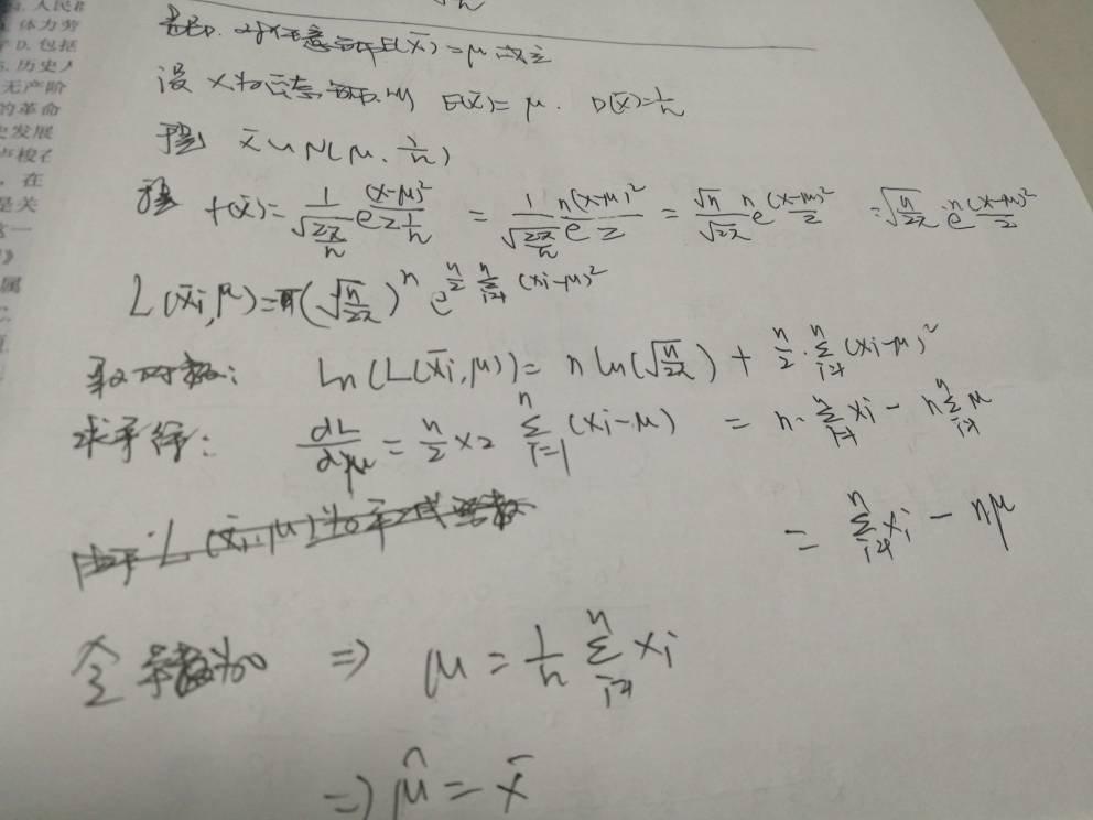 总体服从正态分布的矩估计
