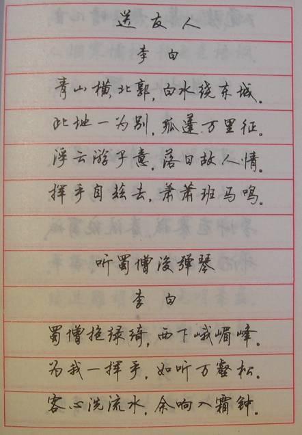 8 2012-09-13 顾仲安 行书 钢笔字 贴下载地址 3 2012-06-24 【钢笔图片