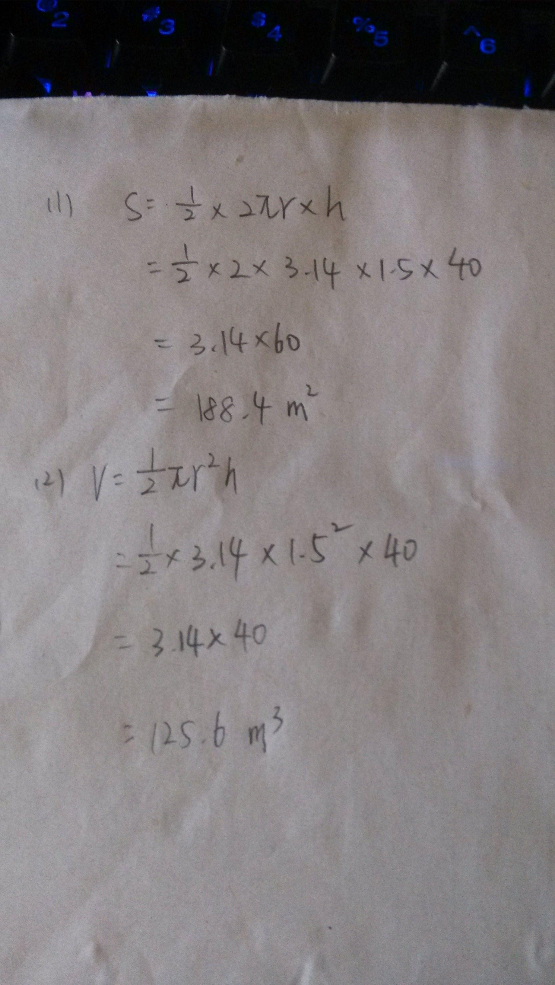 六年级的数学创新数学思考的第一题涂一涂怎么图片
