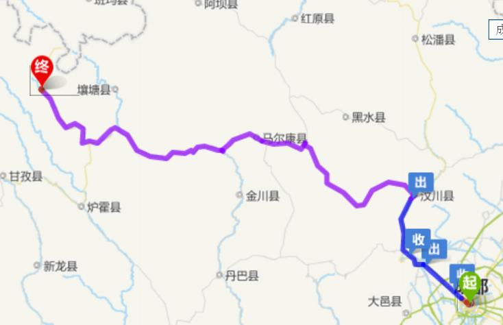 广州到色达怎么去