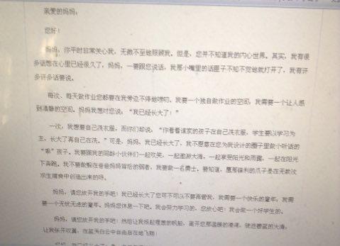 以书信的格式写一篇中国优秀传统文化的作文有题目吗?图片
