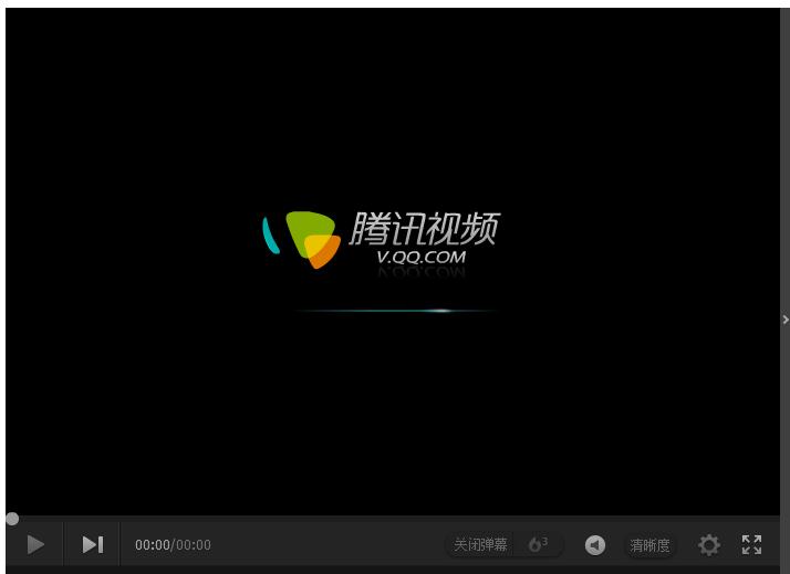 谁有色的最新视频网站_其他网站的视频都能过滤了广告直接看,就腾讯的,能过滤广告,就是不能