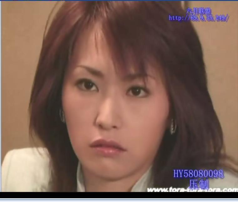 这个日本美女叫什么?
