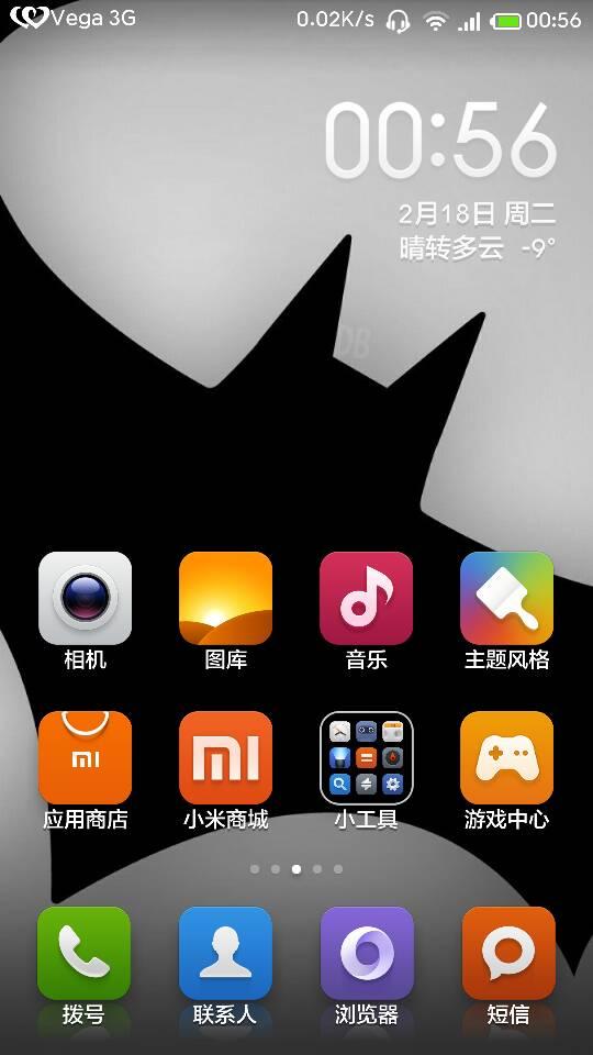 小米3手机桌面图标问题图片