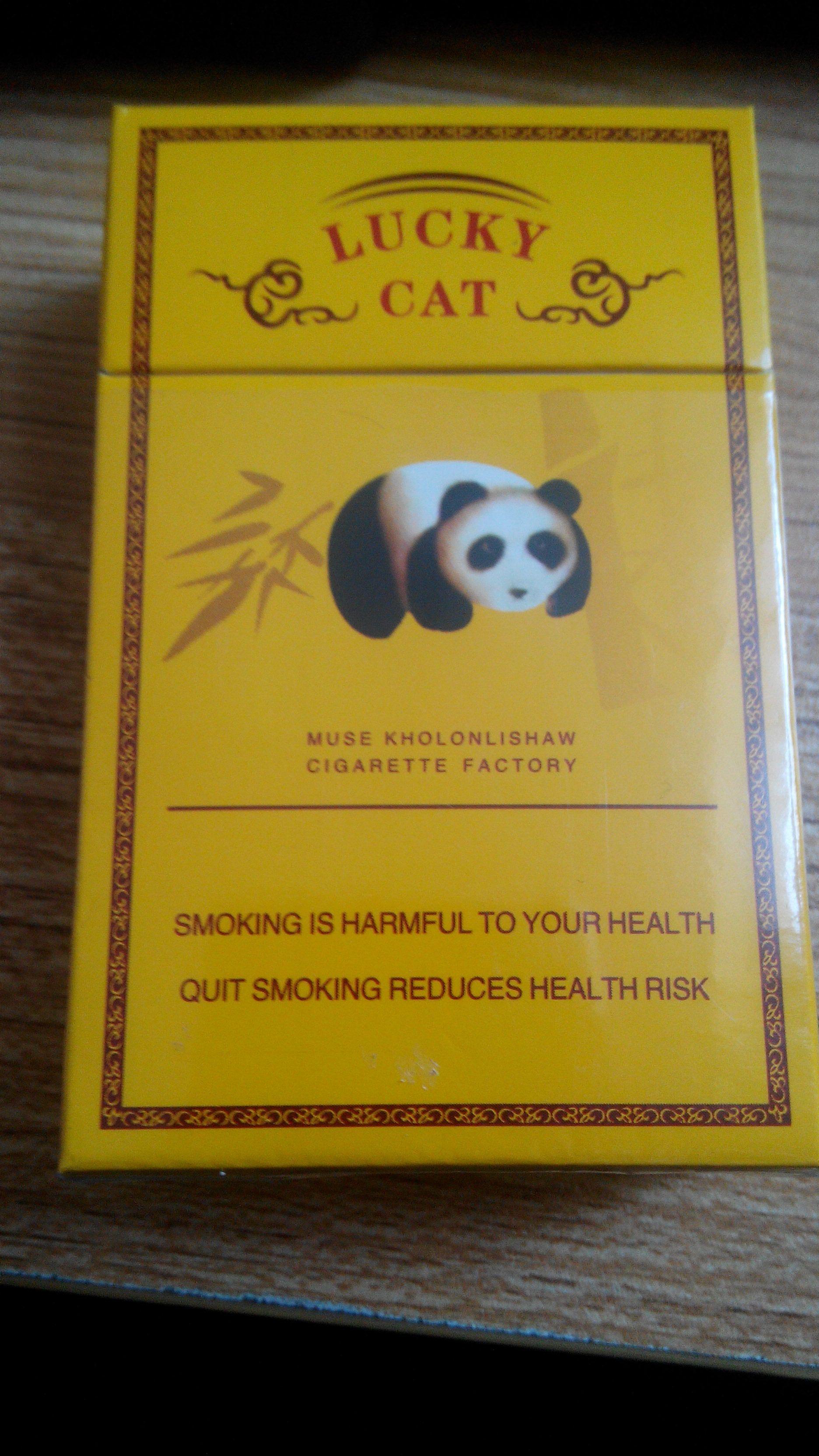 黄色烟盒 上面写的lucky cat 中间有个熊猫 请问 是 高清图片