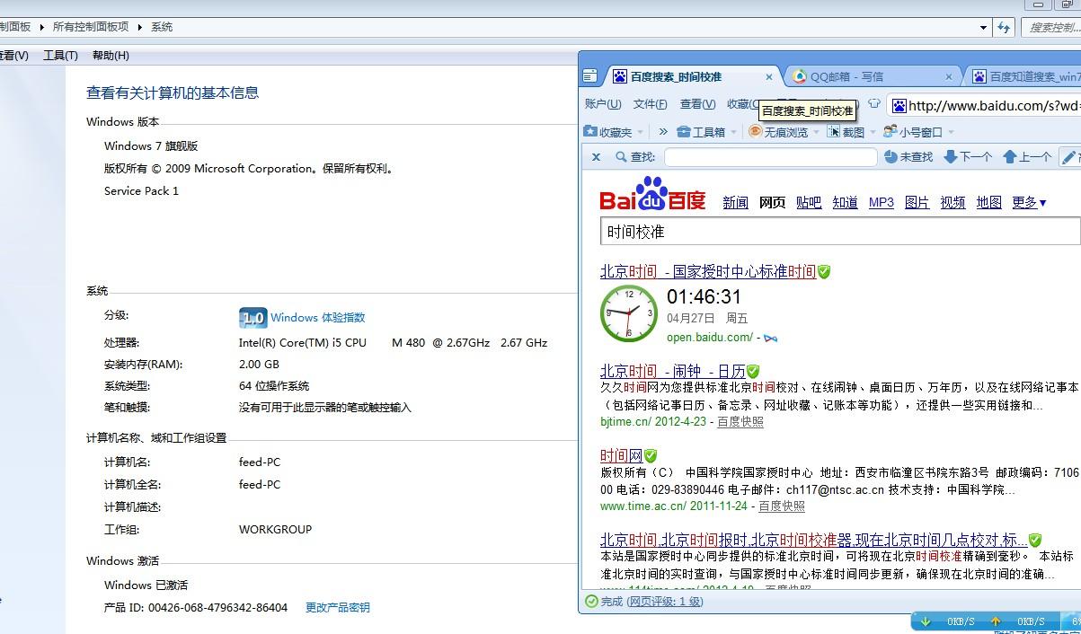 win7 64位 盗版的系统 输入不了韩国字体 网页也不显示韩文 求助图片