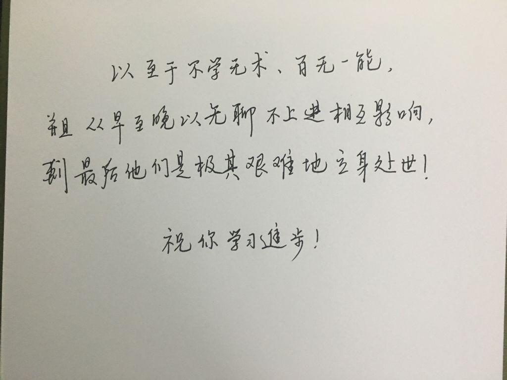《杨布击狗》文言文翻译高中作文往事回忆图片