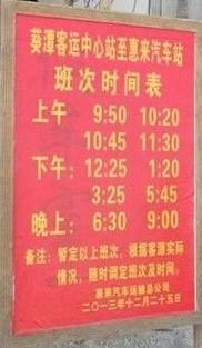 惠来葵潭有什么景点
