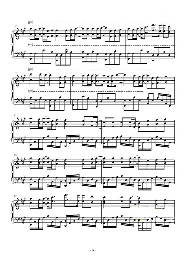 朴树平凡之路钢琴简谱图片