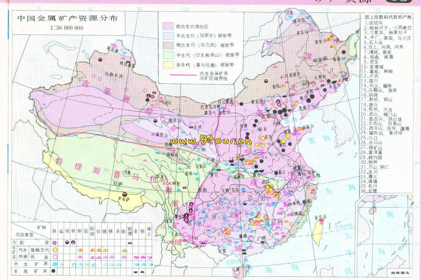 中国资源分布图