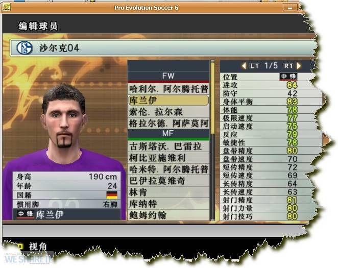实况足球6_实况足球6的基本信息
