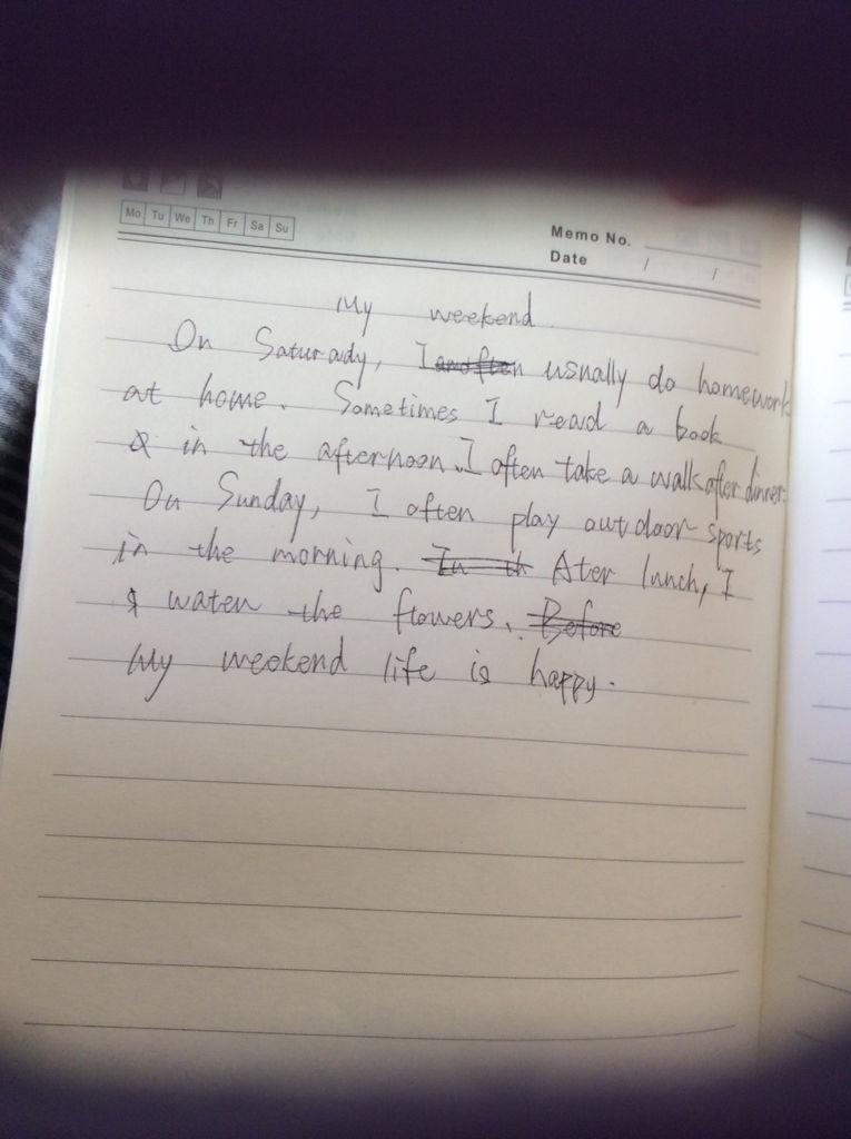 五年级上册英语作文五句话关于家庭