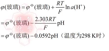 零点电位与ph的关系