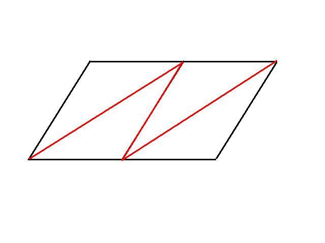 一个平行四边形的两条边分别是12厘米和8厘米,一条高为9厘米,这个平行图片