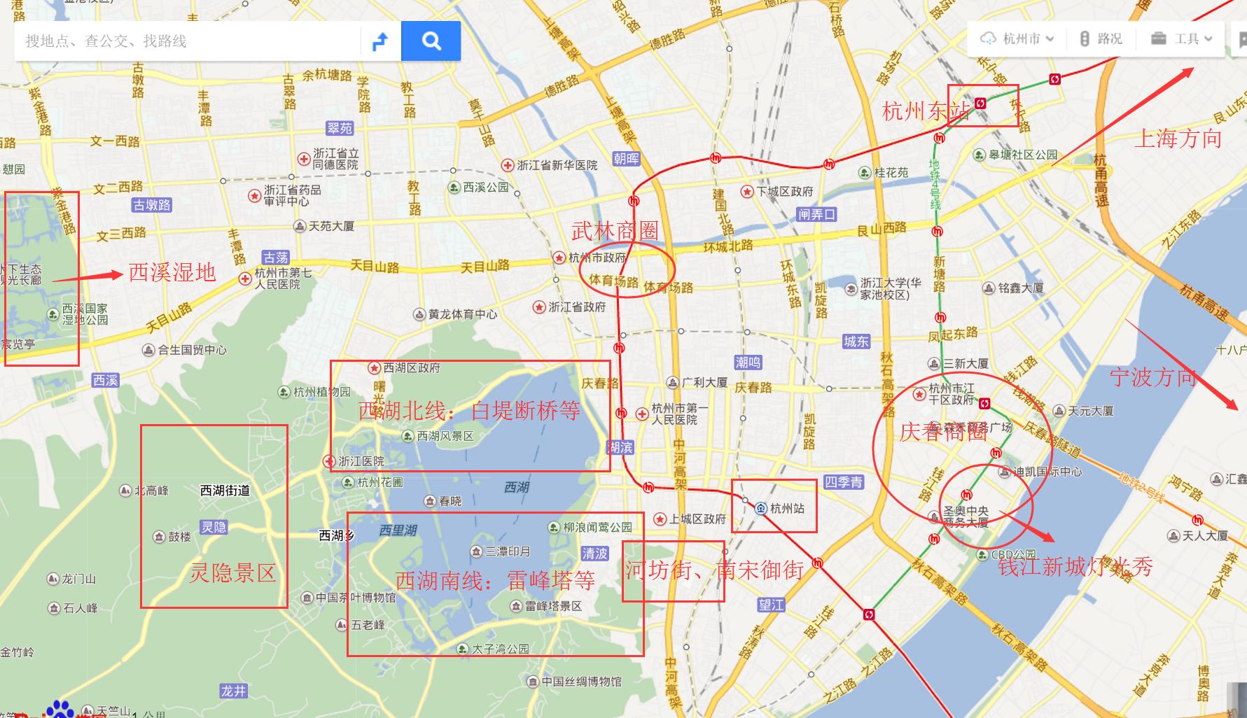 杭州一日游经典路线