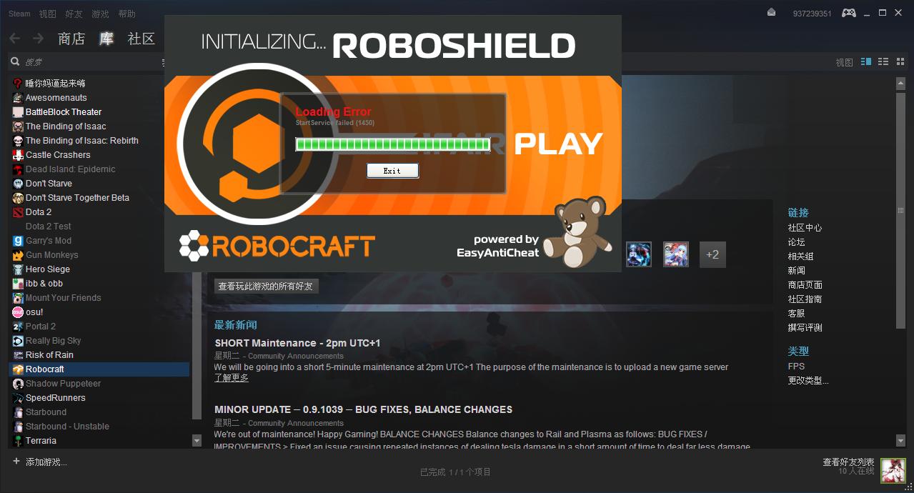 steam游戏roocraft打不开了