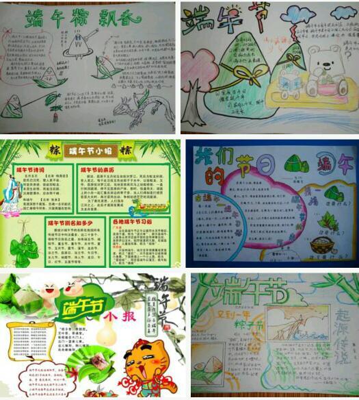 http://hiphotos.baidu.com/airboor/pic/item/b98207ae2e1e46c8caefd0f5.jpg_hiphotos.baidu.com 宽525x584高