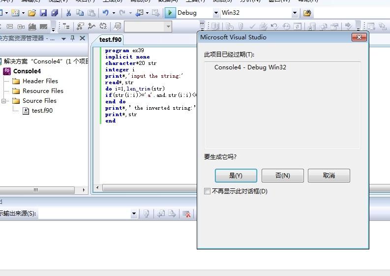 fortran write format Fortranの覚書(おぼえがき) format フォーマット (format文の指定:出力データを見た目に綺麗にできる  write(,10) x 10 format.