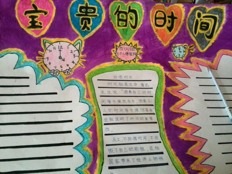 我想写一张有关于农谚语的手抄报,标题可以怎么写,帮一下忙!