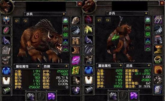 魔兽世界7.0野德外形怎么获得
