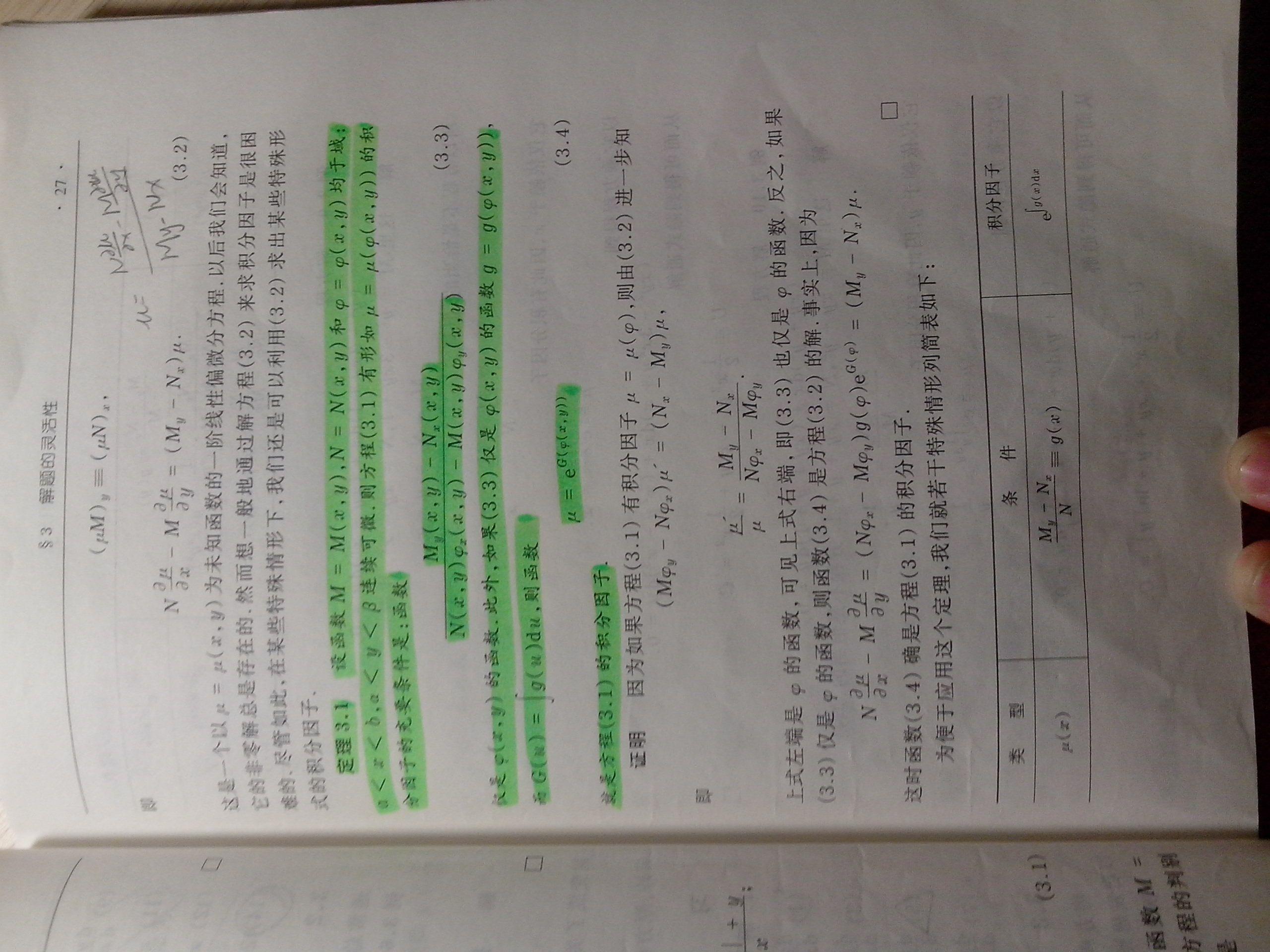 0回答 大学英语精读预备级unit12课文翻译!急!图片
