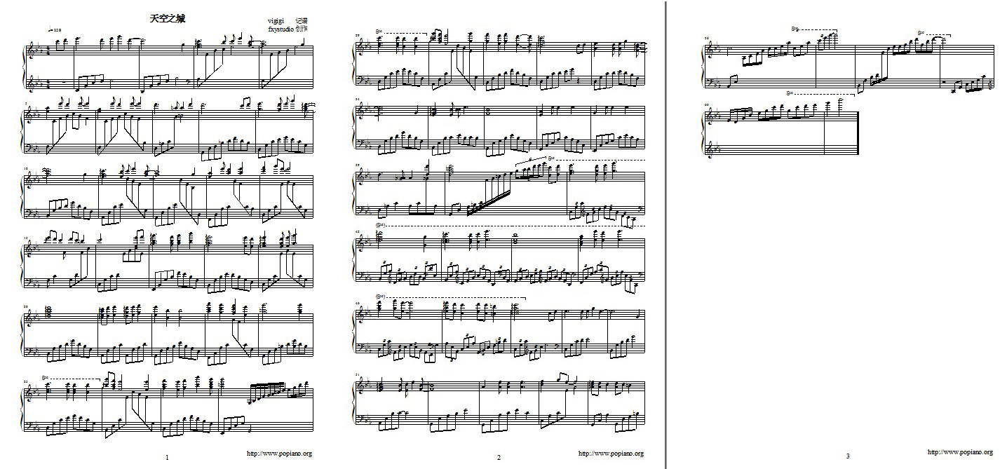 谁有《天空之城》的钢琴曲,,简谱也行,,最好是五线谱的, 谢了,,急用图片