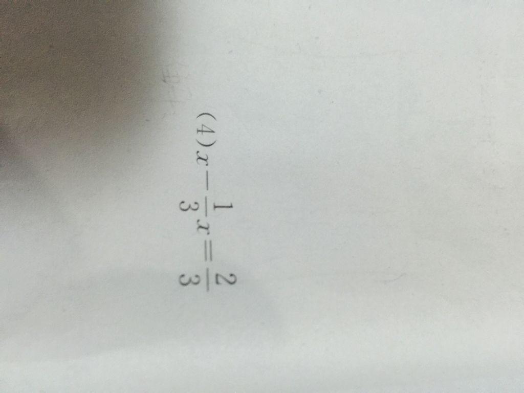 详细的方程式! 小学六年级数学! 急急图片