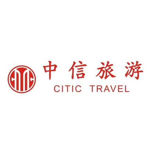 中信旅游总公司地址