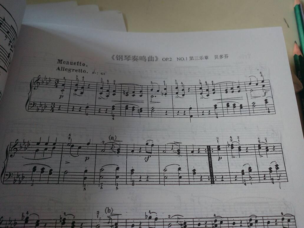 曲式分析《钢琴奏鸣曲》(op.2 no 1 第三乐章)并写出.图片