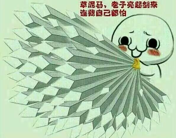 暴走qq骂人图_骂人暴走动图_暴走四川话骂人图片 ...