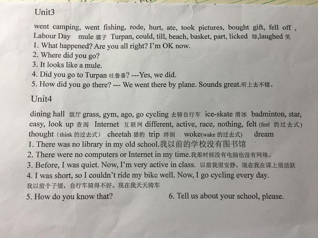 英文翻译中文图片