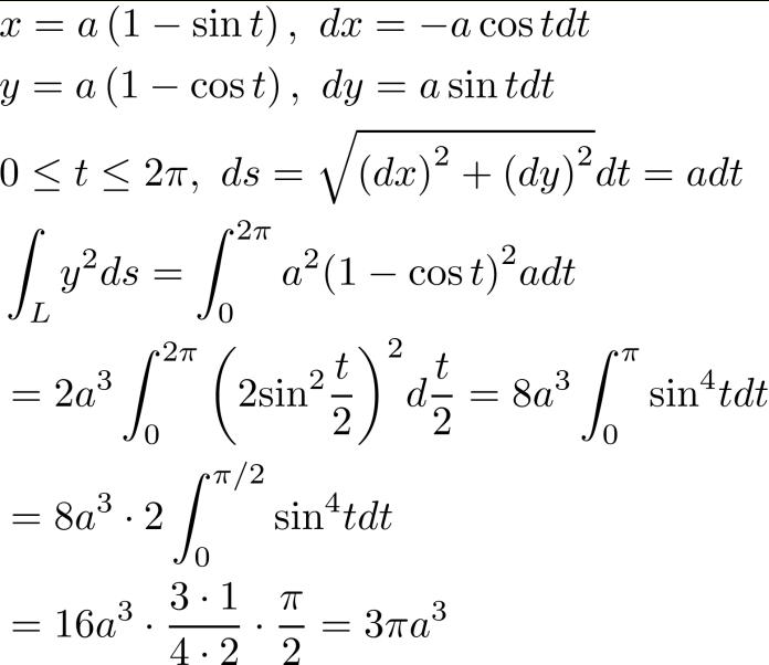路线c型曲线计算