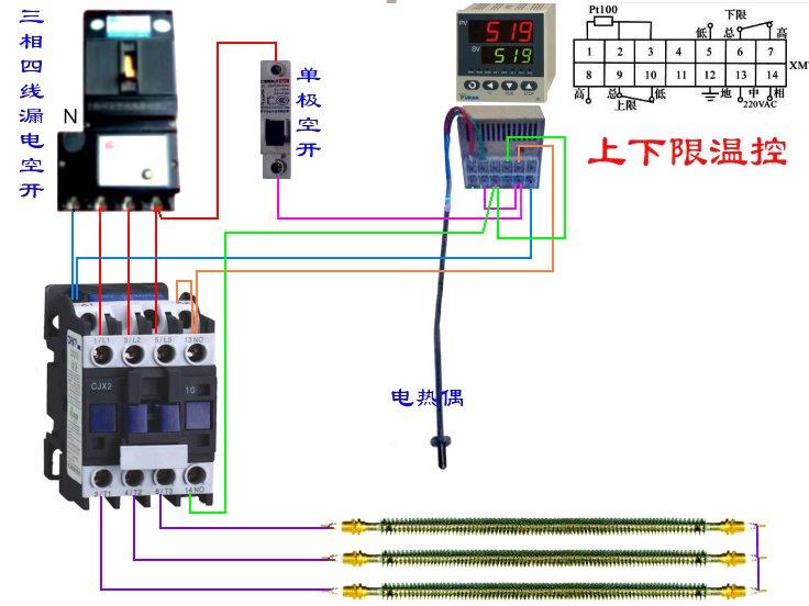 接触器得吸合并自锁,电热管(736x552)-电热管接线图 接触器接线