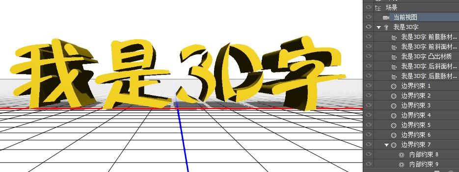 ps制作机械字立体设计课程设计减速机图片